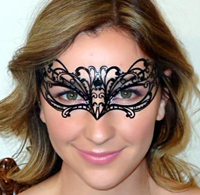 Chelsea Black Mask