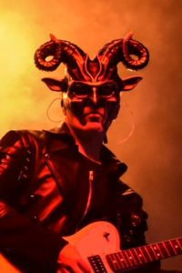 Horny Goat Mask - Photo Chique Entertainment