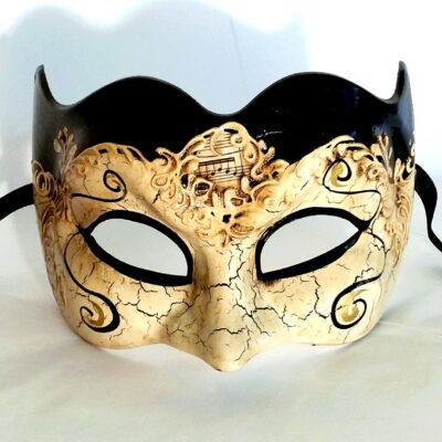 Amore Zane Mask